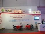 2021北京国际住宅产业暨建筑工业化产品与设备博览会