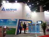 2021年第二十届中国(北京)国际住宅产业暨建筑工业化