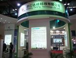 2021年第二十届中国(北京)国际住宅产业暨建筑工业化产品与设备博览会